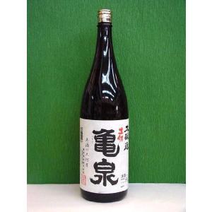 亀泉 本醸造酒 1800ml 高知県、亀泉酒造(株) 淡麗辛口|bishunomikawaya