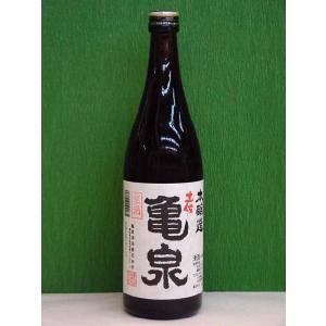 高知県【亀泉】本醸造生酒 720ml 父の日、誕生日、御中元等のギフトにも|bishunomikawaya