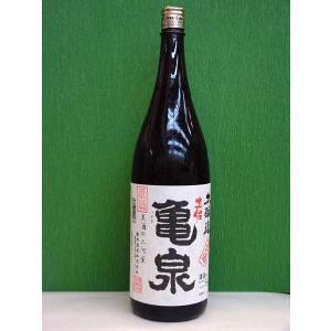 高知県【亀泉】本醸造生原酒 1800ml 父の日、誕生日、御中元等のギフトにも|bishunomikawaya