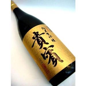 亀泉【貴賓】純米大吟醸 1800ml 高知県、亀泉酒造(株) 御祝、御礼、誕生日等のギフトにも|bishunomikawaya