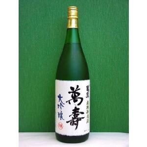 亀泉 大吟醸 萬壽 1800ml  高知県、亀泉酒造(株)、淡麗辛口 誕生日、御祝、内祝等のギフトにも。|bishunomikawaya