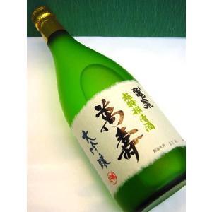 亀泉 大吟醸 萬壽 720ml 高知県、亀泉酒造(株)、淡麗辛口 誕生日、御祝、内祝等のギフトにも。|bishunomikawaya