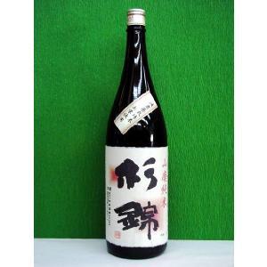 杉錦 山廃純米酒 1800ml 静岡県藤枝市、杉井酒造、濃醇旨辛口|bishunomikawaya