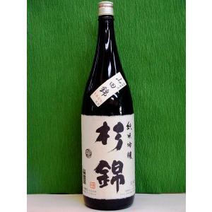 杉錦 純米吟醸酒 1800ml 淡麗辛口 誕生日、御祝、内祝等の贈り物にも 日本酒、東海地方、静岡県、杉井酒造|bishunomikawaya