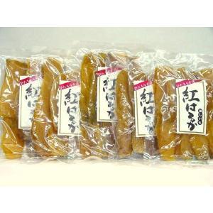 干しいも 和菓子 国産 飛田憲男さんの干し芋 紅はるか 平切...