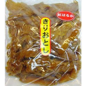 干し芋 和菓子 茨城県産 国産 飛田さんの干しいも 紅はるか...