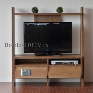 テレビ台/幅116cm/TVボード/42V型対応/日本製|bismokku