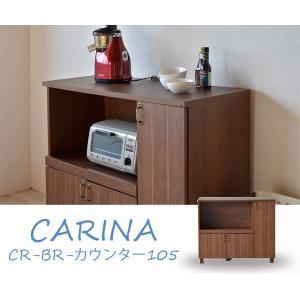 カントリー風キッチンカウンター/幅約105cm/キッチン収納/家電ラック/レンジ台/ブラウン/日本製|bismokku