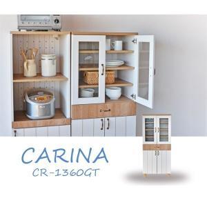 カントリー風食器棚/幅約60cm/収納棚/キャビネット/キッチン収納/ホワイト/日本製|bismokku