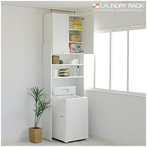 つっぱり式洗濯機ラック80/ランドリー/収納/サニタリ―|bismokku