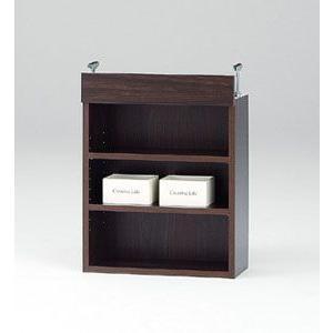 LOF-上置45S(ウォールナット)/ロフティ/書棚・飾り棚/マルカ|bismokku