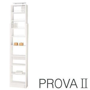 PR2-450/プローバ/つっぱり本棚/幅45cm/オープンラック/タカシン/ホワイト|bismokku
