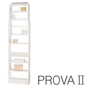 PR2-600/プローバ/つっぱり本棚/幅60cm/オープンラック/タカシン/ホワイト|bismokku