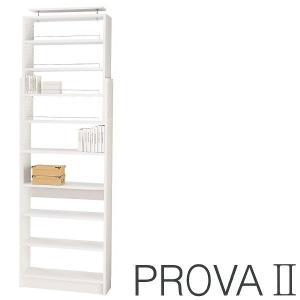 PR2-750/プローバ/つっぱり本棚/幅75cm/オープンラック/タカシン/ホワイト|bismokku