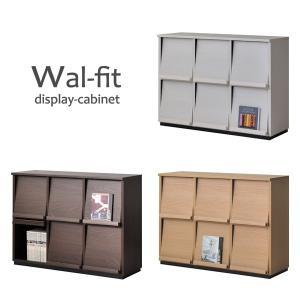 ディスプレイラック/ウォルフィット/WF-8012DP/ホワイト/ナチュラル/ブラウン/幅約115cm/書棚/本棚/収納ボックス/キャビネット/日本製|bismokku