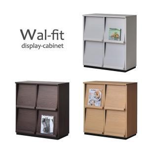 ディスプレイラック/ウォルフィット/WF-8080DP/ホワイト/ナチュラル/ブラウン/幅約78cm/書棚/本棚/収納ボックス/キャビネット/日本製|bismokku