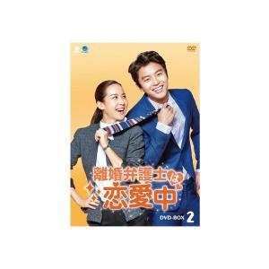 韓国ドラマ 離婚弁護士は恋愛中 DVD-BOX2(送料無料)...