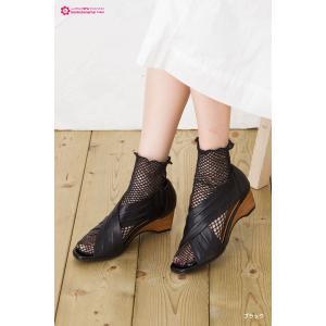 belleg ラメネット トーションソックス (ブラック 黒・キナリ)(日本製 Made in Japan) ネットソックス 網ソックス 靴下 レディース|bisokuhanamai