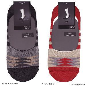 メンズ フットカバー 浅履き かかと滑り止め付 25-27cm bisokuhanamai