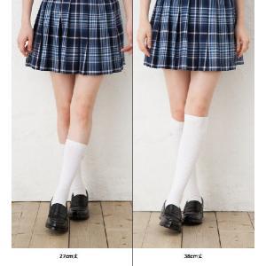 スクールソックス ドナルド 紺・白 38cm丈|bisokuhanamai|03