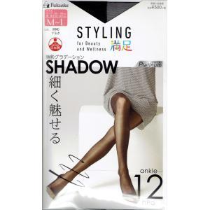 STYLING 満足 ストッキング SHADOW 陰影グラデーション (DCY交編 着圧 つま先スルー シャドウ編み 日本製 Made in Japan) 福助|bisokuhanamai