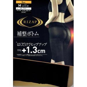 RIZAP 補整ボトム 5分丈 (M・L・LL)(ブラック 黒・ソフトブラウン)(日本製) 補整下着...