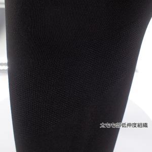 RIZAP 着圧レギンス 10分丈 ハイウエストタイプ はいて歩いてカロリー消費 80デニール ブラック 黒 (M-L・L-LL) 日本製 グンゼ ライザップ RZF203|bisokuhanamai|09