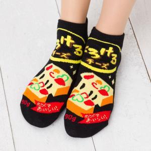 おもしろソックス とろけるチーズ柄 22-25cm 日本製 スニーカー丈 くるぶし丈 靴下 レディー...