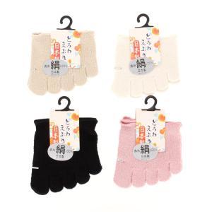 つま先カバー 表糸シルク100% (フットカバー ハーフカバー)(日本製) 絹 ソックス レディース bisokuhanamai