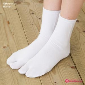足袋 ソックス 15cm丈 (足袋代わりに使える)(抗菌防臭)(日本製 Made in Japan)|bisokuhanamai