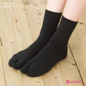 足袋 ソックス 15cm丈 (足袋代わりに使える)(抗菌防臭)(日本製 Made in Japan)|bisokuhanamai|02