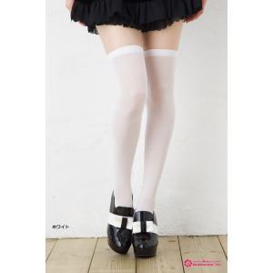 ナイロン無地ニーハイソックス ( 黒 ブラック・白 ホワイト ) (日本製 Made in Japan)|bisokuhanamai