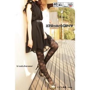クールなファッションも大きめハートでほどよい甘さに。 女子力アップのかわいいタイツです!!  素材:...