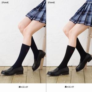 スクールソックス ワンポイント刺繍入り (白 黒・紺) 35cm丈・27cm丈|bisokuhanamai|05