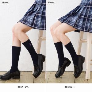 スクールソックス ワンポイント刺繍入り (白 黒・紺) 35cm丈・27cm丈|bisokuhanamai|06