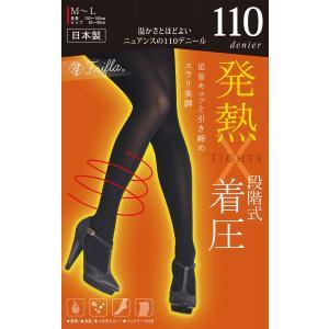 発熱 X 着圧 110デニールタイツ (黒・ブラック)(つま先スルー・消臭加工・段階式着圧)(日本製 Made in Japan)|bisokuhanamai