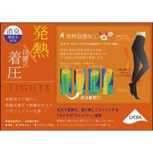 発熱 X 着圧 110デニールタイツ (黒・ブラック)(つま先スルー・消臭加工・段階式着圧)(日本製 Made in Japan)|bisokuhanamai|02