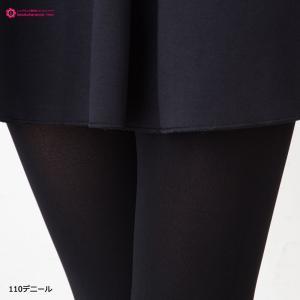 発熱 X 着圧 110デニールタイツ (黒・ブラック)(つま先スルー・消臭加工・段階式着圧)(日本製 Made in Japan)|bisokuhanamai|04