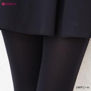 発熱 X 着圧 150デニールタイツ (黒・ブラック)(つま先スルー・消臭加工・段階式着圧)(日本製) bisokuhanamai 04