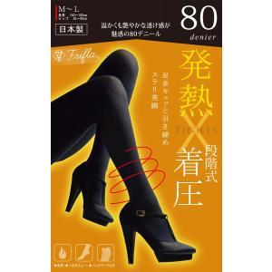 発熱 X 着圧 80デニールタイツ (黒・ブラック)(つま先スルー・段階式着圧)(日本製 Made in Japan)|bisokuhanamai