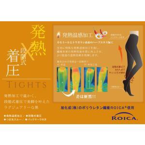 発熱 X 着圧 80デニールタイツ (黒・ブラック)(つま先スルー・段階式着圧)(日本製 Made in Japan)|bisokuhanamai|02