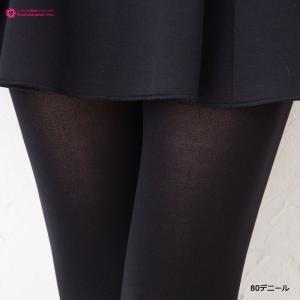 発熱 X 着圧 80デニールタイツ (黒・ブラック)(つま先スルー・段階式着圧)(日本製 Made in Japan)|bisokuhanamai|04