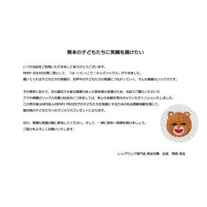 はーいにっこり キッズ ソックス (16-18cm)(日本製)(靴下 子供)|bisokuhanamai|06