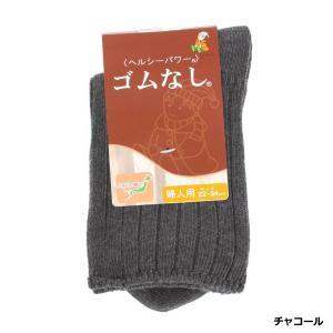 ゴムなし 太リブクルーソックス ゆったり履けて締め付けない レディース (22-24cm・日本製・抗菌防臭) 靴下 婦人|bisokuhanamai