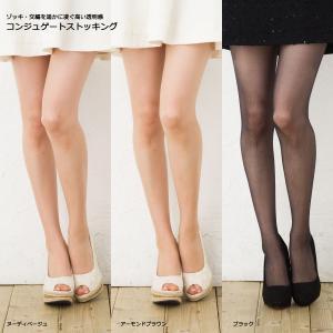 MORE 透明感 コンジュゲートストッキング (全3色)(履いてないような透明感・つま先補強)(日本製・Made in Japan)|bisokuhanamai