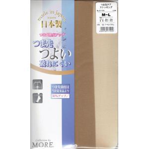 MORE つま先が破れにくい ストッキング (つま先強度補強・マチ付き)(日本製・Made in Japan)