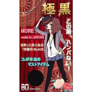 (モア) 極黒トレンカ(黒 ブラック・80デニール・日本製)|bisokuhanamai
