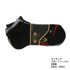 (3足組) RIZAP スポーツ ショートソックス スニーカー丈 3面切替  23-25cm 靴下 ...
