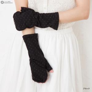 UV手袋 ショート丈 指なし ドット (フリーサイズ) アー...