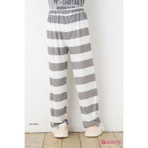 kawa-rela 太ボーダー 2WAY パンツ (裾紐で長さ調節可能です) パジャマ bisokuhanamai